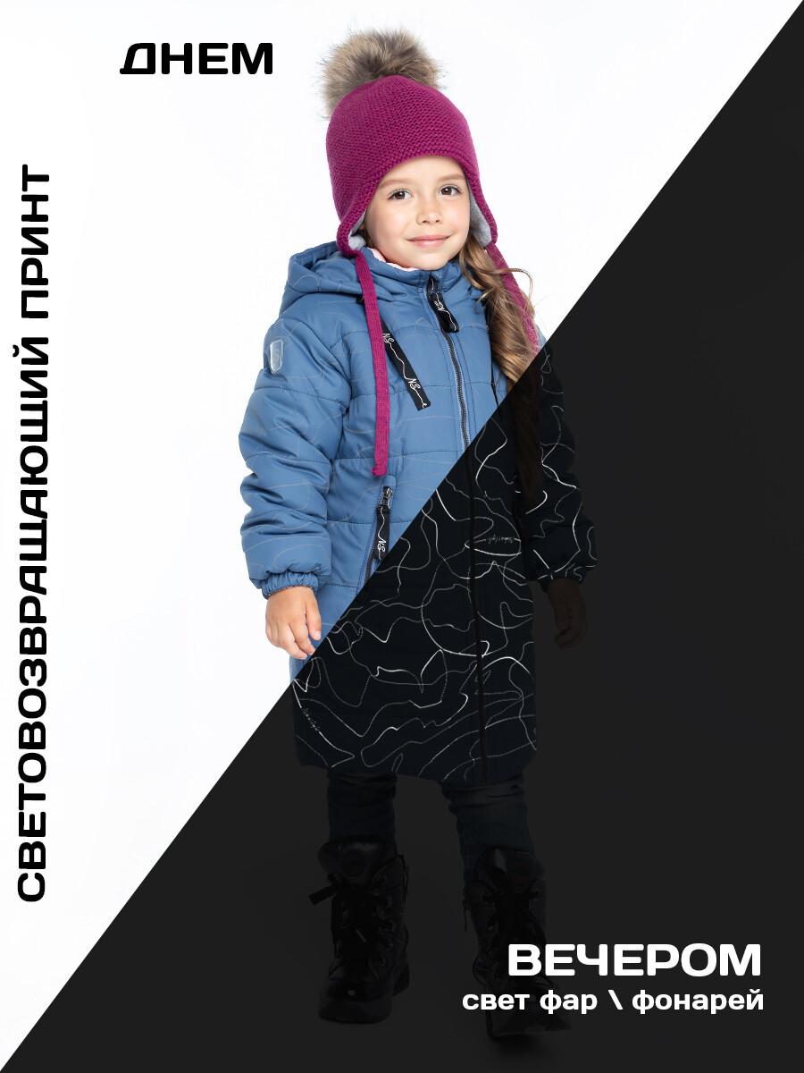 Пальто зима Nika Style джинсовый