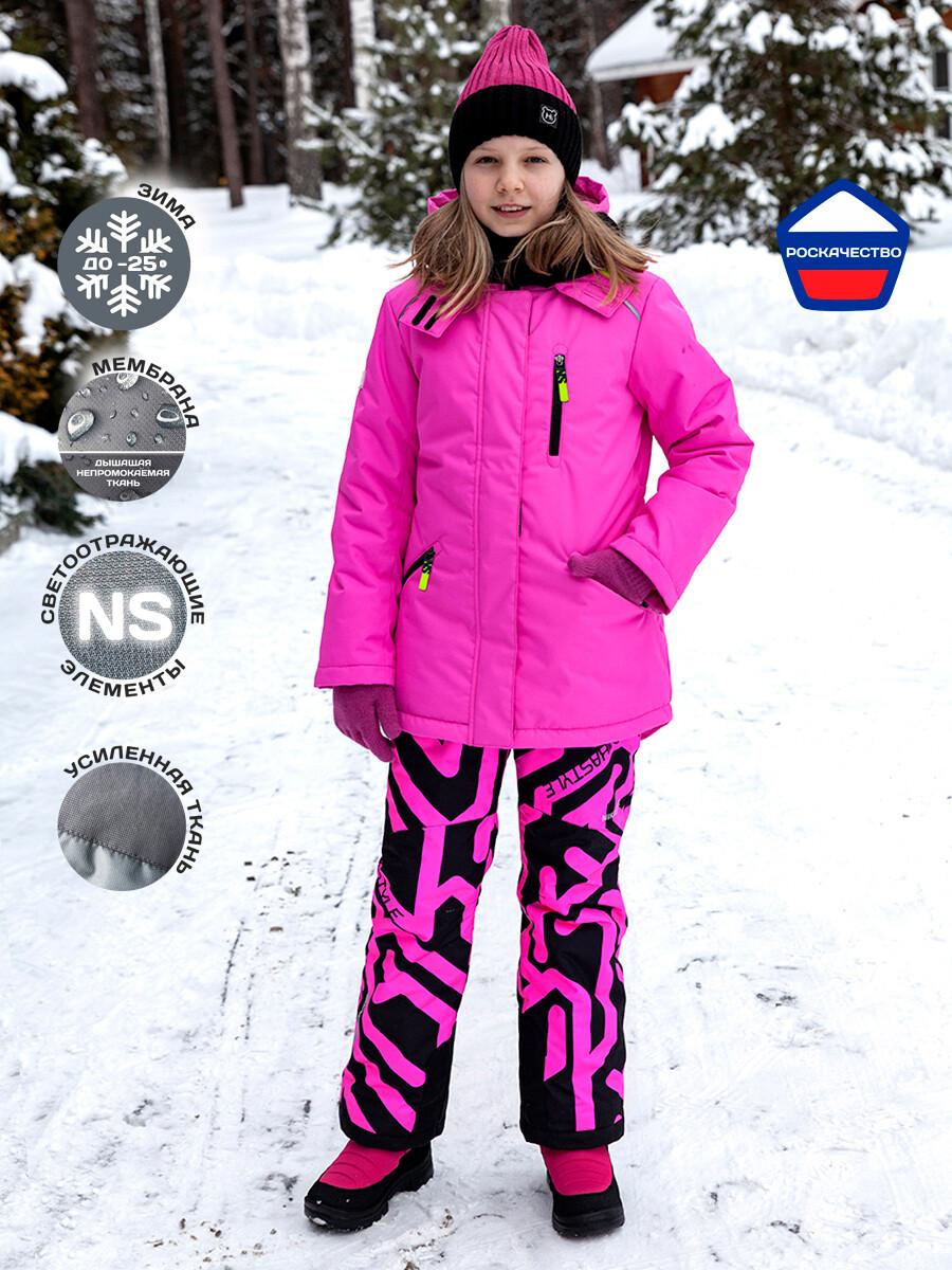 Комплект зима Nika Style фуксия