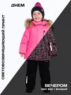 Комплект зима Nika Style розовый неон