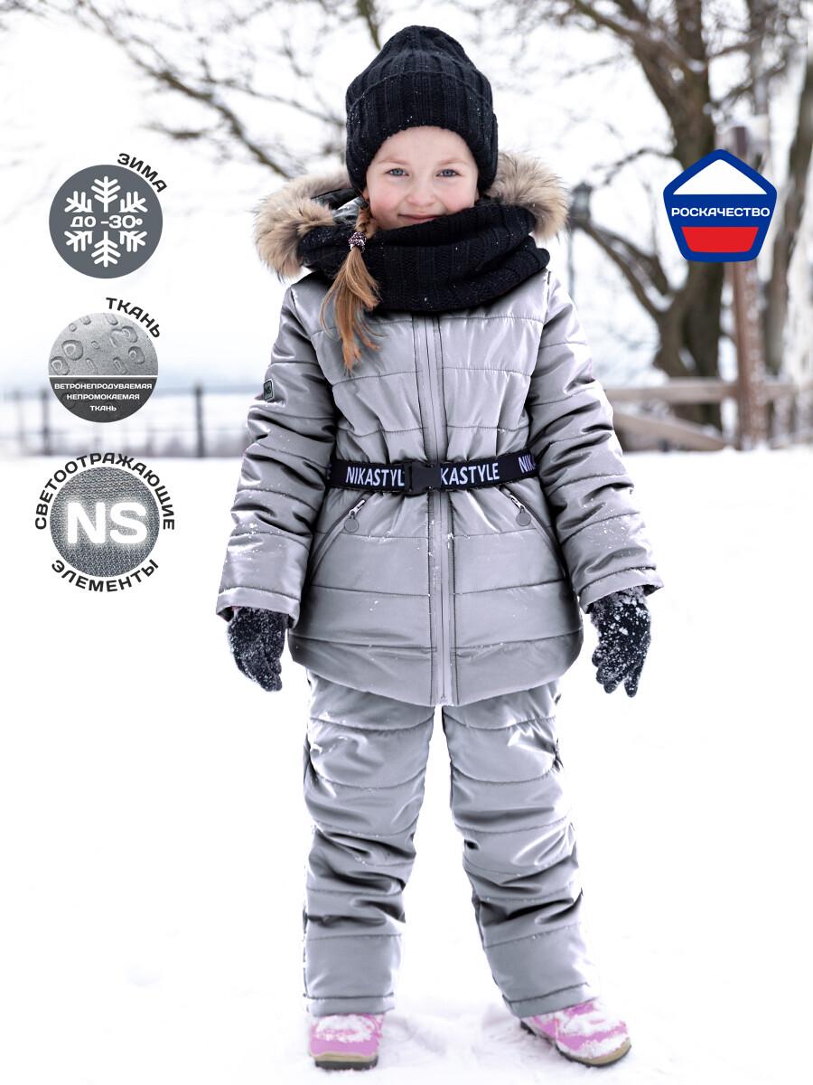 Зимний комплект Nika style серебро