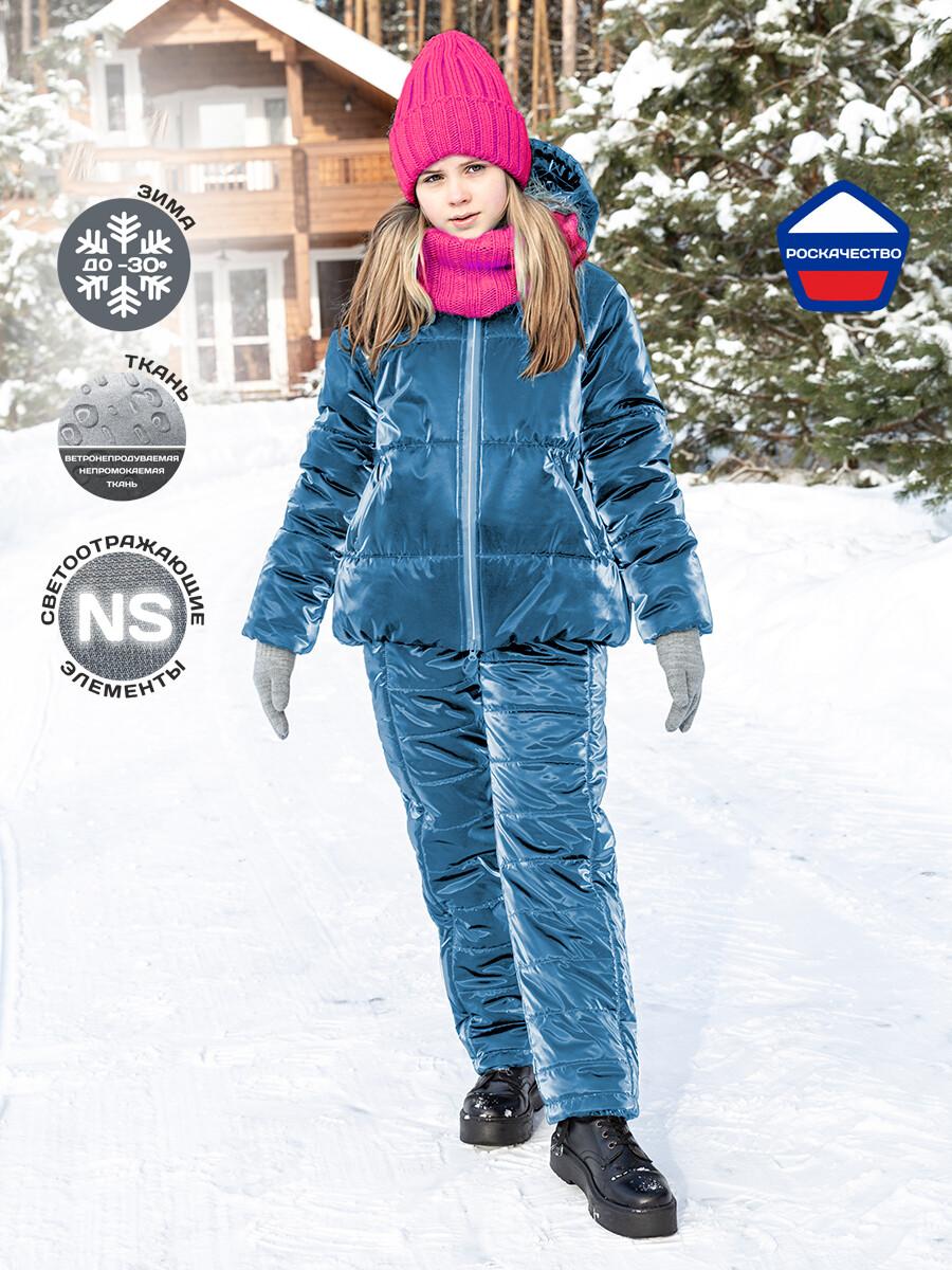 Комплект зимний Nika style голубой