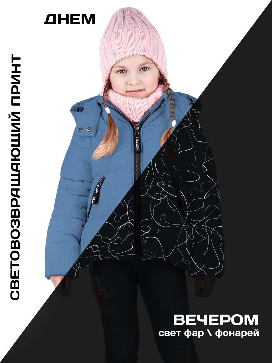 Куртка зима Nika Style джинсовый
