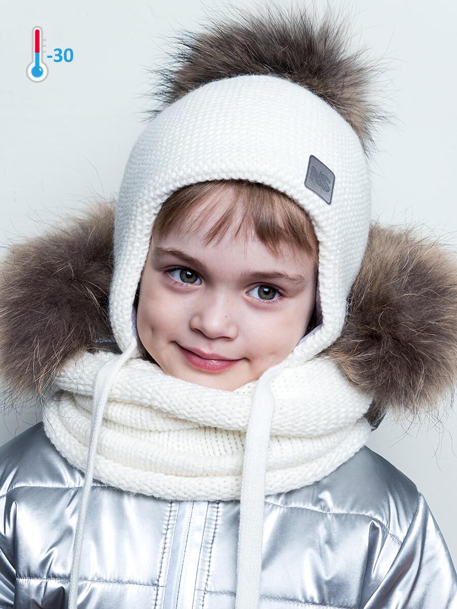 Снуд Зима Nika Style молочный