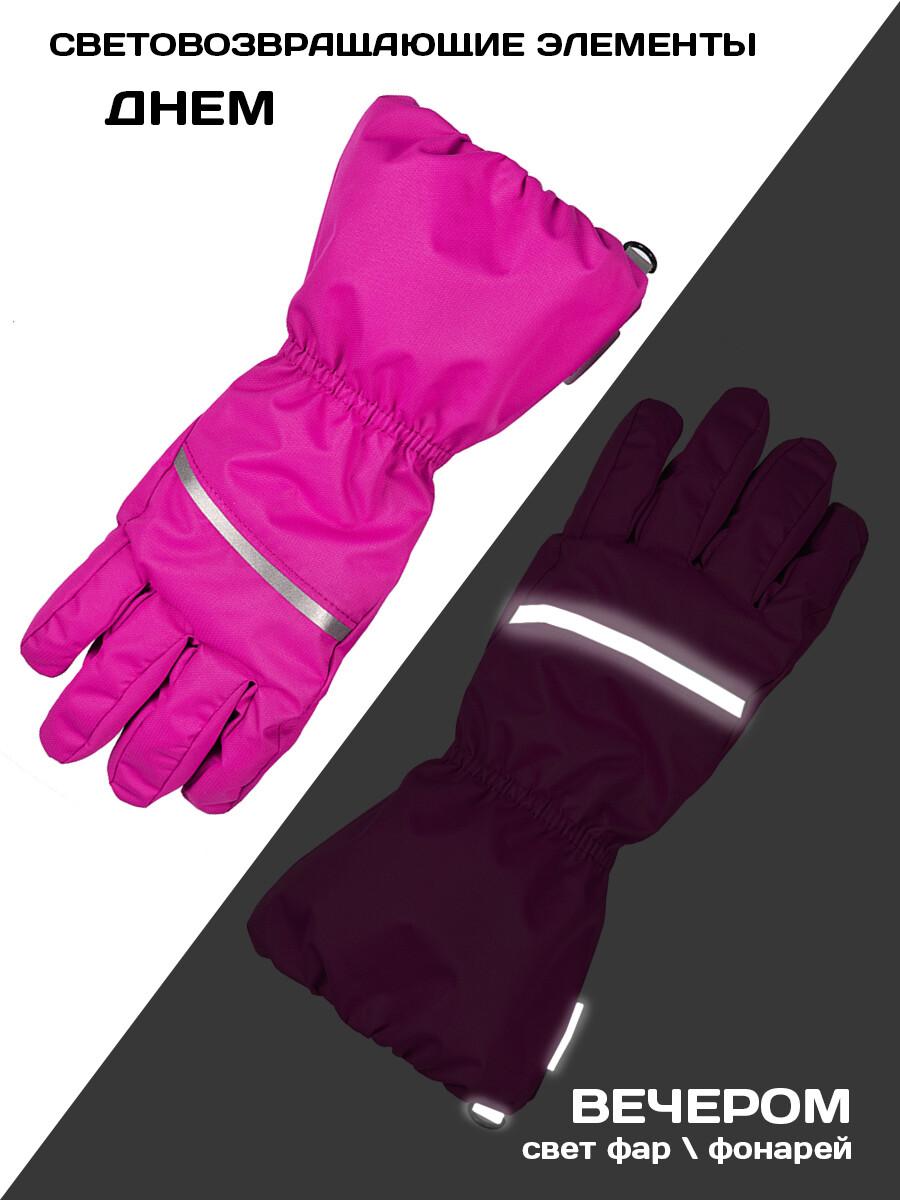 Перчатки Зима Nika Style фуксия