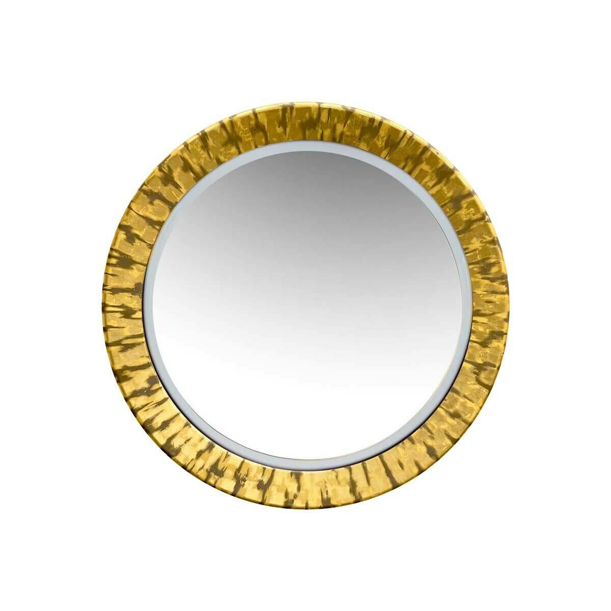 Round Mirror in