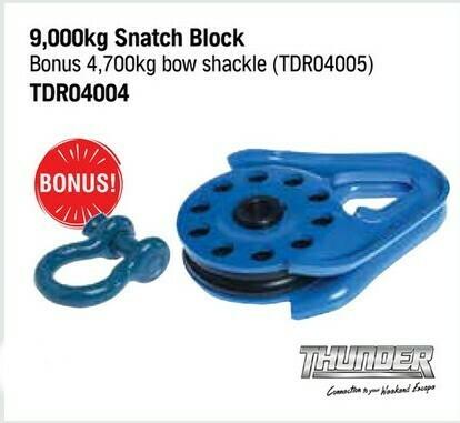 9,000 KG SNATCH BLOCK