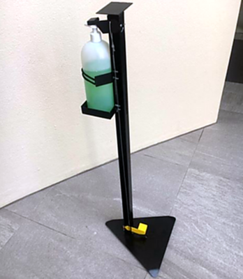 Hands-Free Foot Operated Standup Sanitiser Dispenser 1.1M