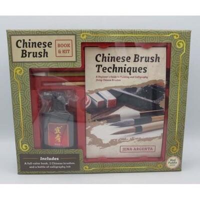 Chinese Brush Book and Kit