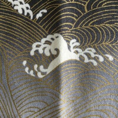 Asian Gold Waves, Lanyard