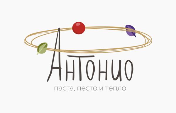 АНТОНИО | паста песто и тепло