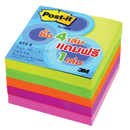 Post It Note 3X3 5 Col. Neon 3M