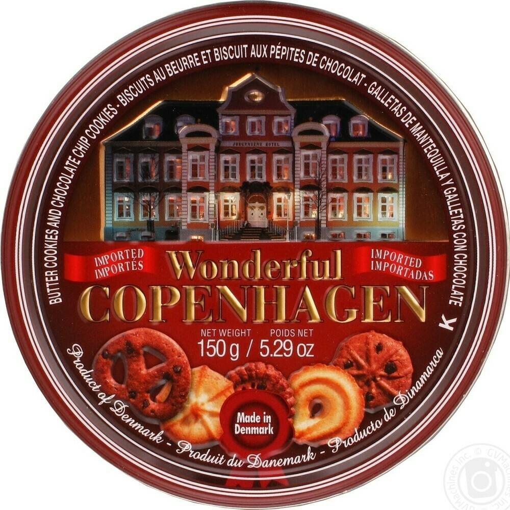 Galletas Jacob Wonderful Copenhagen Butter Cookies & Chocolate Chip 150gr