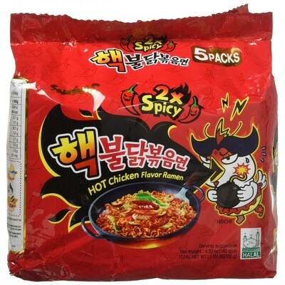 Samyang Hot Chicken Flavour Ramen (2xSpicy) Double Spicy 140g X 5 Pack