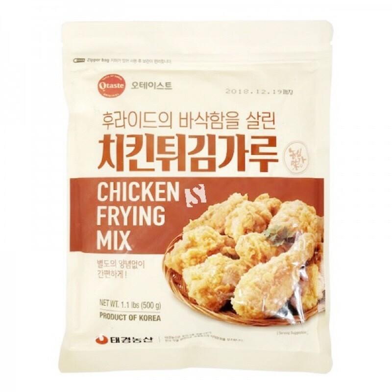 CHICKEN FRYING MIX 500G Korean fried Chicken