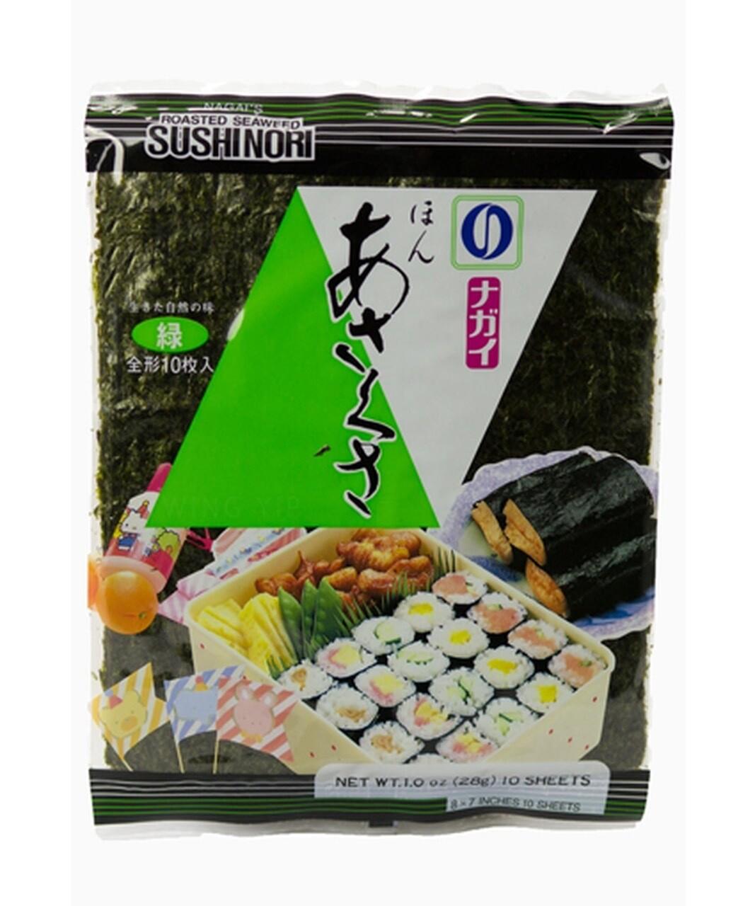Roasted Sushi Nori Seaweed 8 x 7in 28g