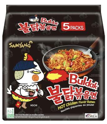 Samyang HOT CHICKEN RAMEN *5 Pack (Original)
