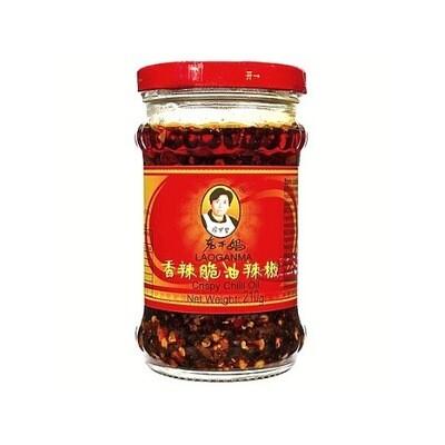 Laoganma Crispy Chilli Oil - 210g