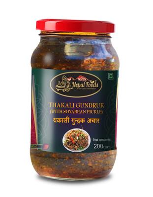 Thakali Gundruk Chop 200g