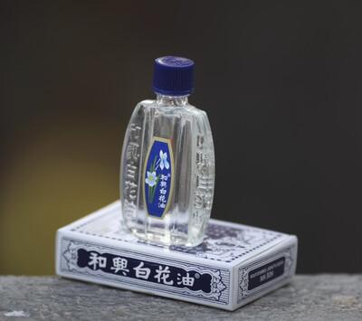 White Flower Oil 5ml