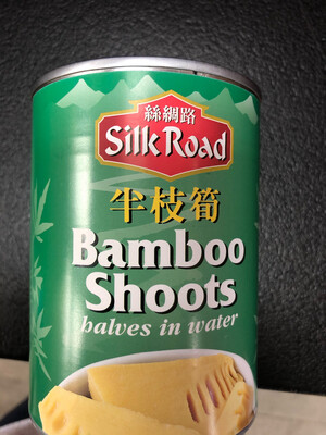 Bamboo Shoots 560g
