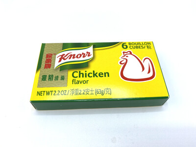 Knorr Chicken Bouillon 2.2 oz