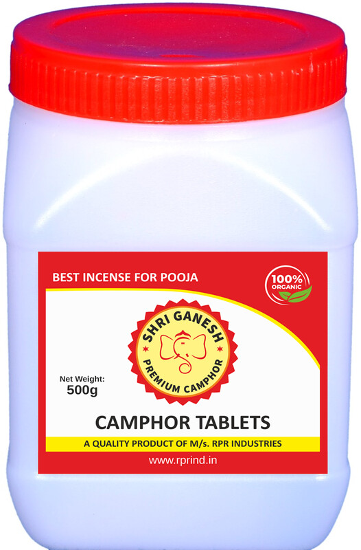 Shri Ganesh Premium Camphor Tablets - 500g