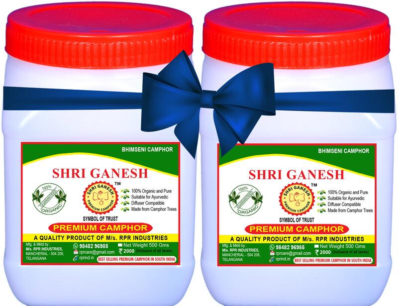 Shri Ganesh Premium Bhimseni Camphor Flakes - 1kg