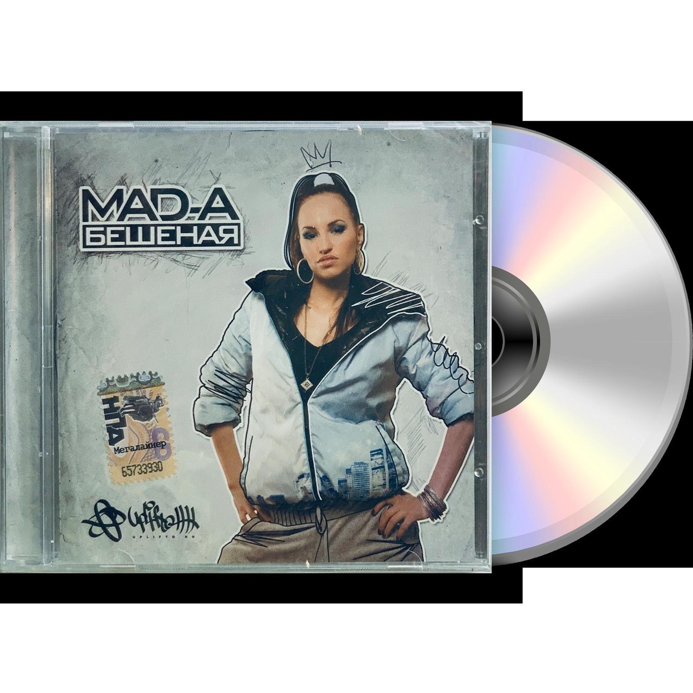 MAD-A «Бешеная» CD