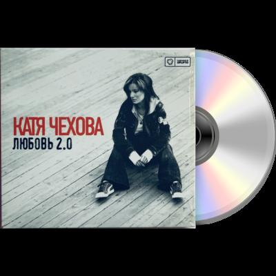 Катя Чехова «Любовь 2.0» CD
