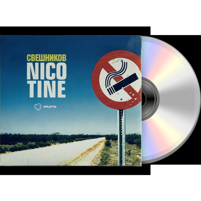 Свешников «Nicotine» CD