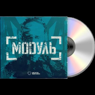 Модуль CD