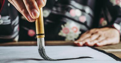 lezioni individuali di pittura zen