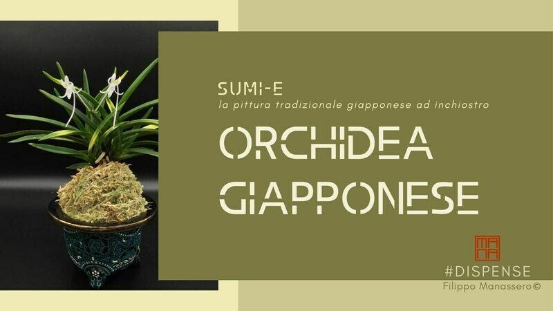 #Manuale di Sumi-e: orchidea giapponese