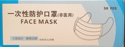 Masks 3Ply 50 Masks per Box