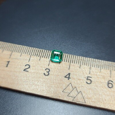 Sq.Emerald cut 0.94 ct