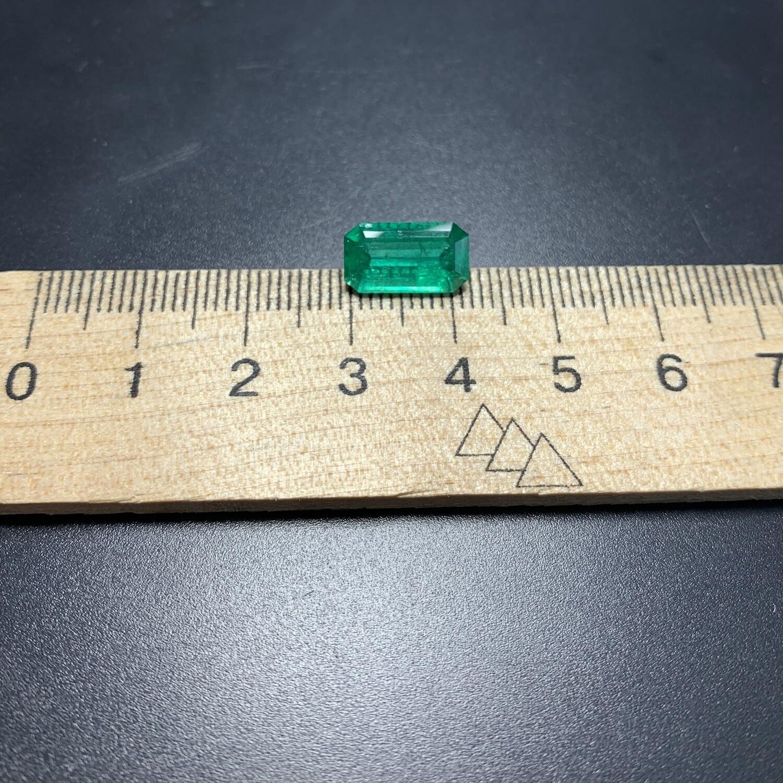Emerald octagon cut 2.89 ct