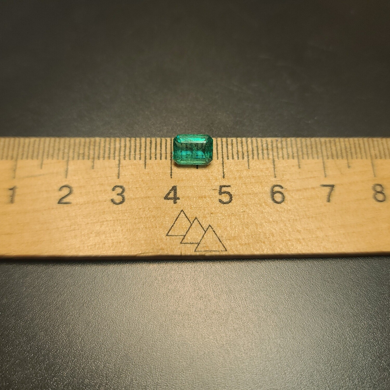 Emerald octagon cut 1.61 ct