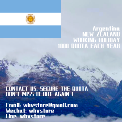 Argentina Working Holiday Visa