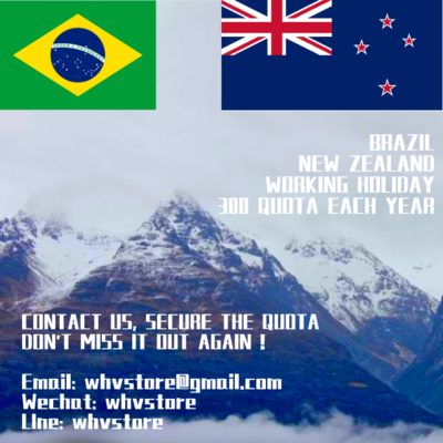 Brazil Working Holiday Visa