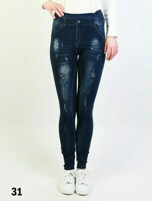 Leggings - Fleece Lined Distressed (One Size)