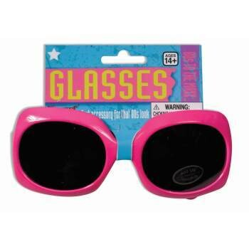 80's NEON Glasses - AVAILABLE IN NEON YELLOW ONLY
