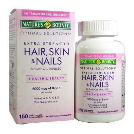 Витамины для волос, кожи и ногтей Nature's Bounty Extra Strength Hair Skin Nails