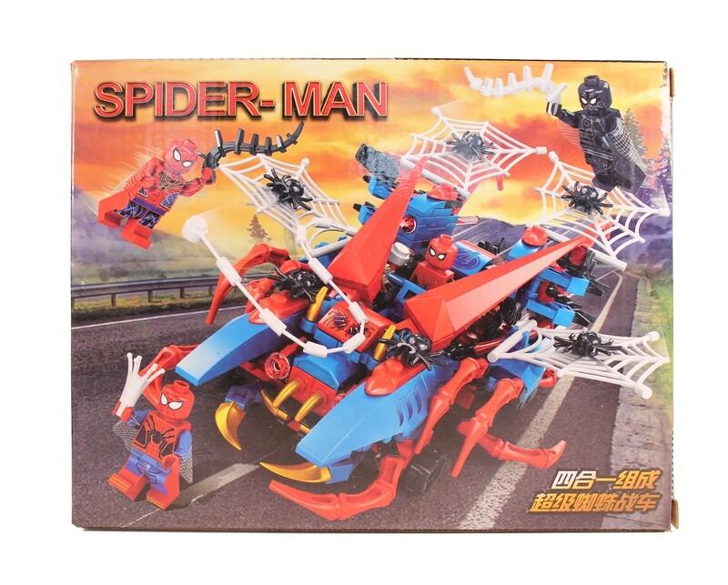 Juego de bloques de Plástico tipo LEGO - modelo Spiderman - 85 ó 92 piezas.