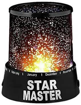 Lampara Starmaster Gizmos - Lluvia Cósmica de estrellas