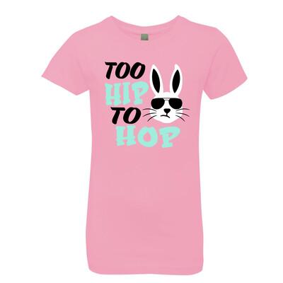 Too Hip To Hop T-Shirt