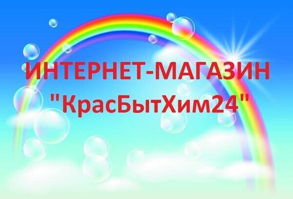 "Интернет-магазин ""Красбытхим24"""