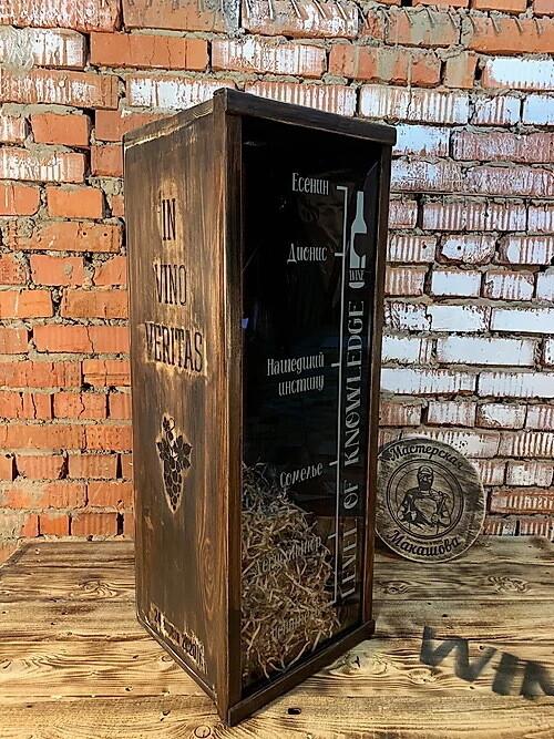 Большая копилка для винных пробок Wine Box Big с гравировкой