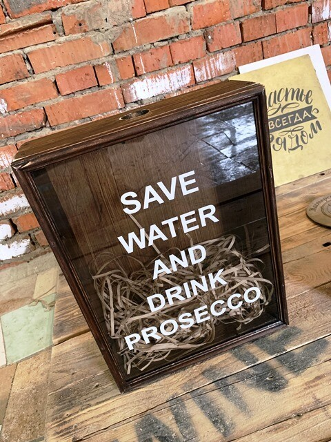 "Копилка для винных пробок ""Save Water and Drink Prosecco"""