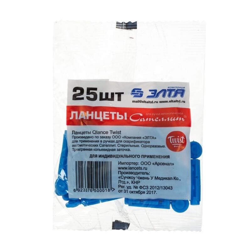 Ланцет универсальный Qlance Twist 28G №25 (25шт)