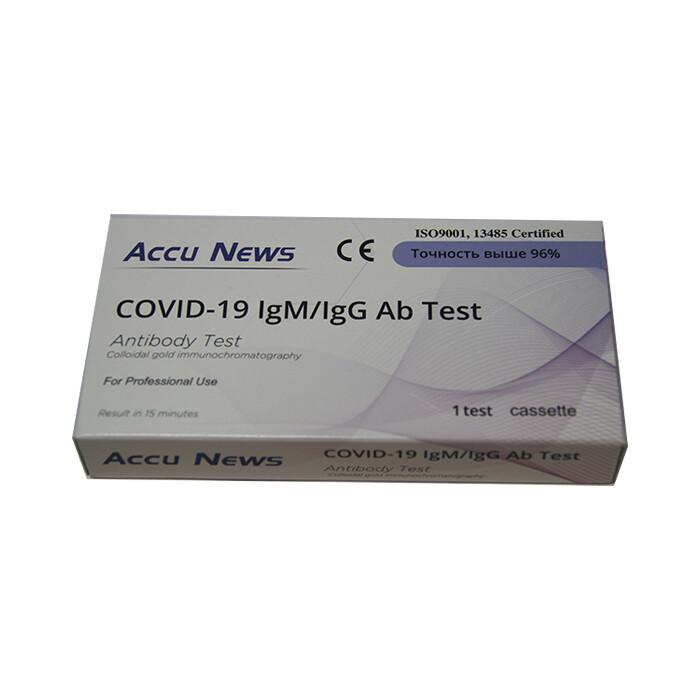 Экспресс-тест Accu News COVID-19 IgM/IgG Ab Test (1 шт)